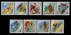 Mongolia 1280-9 MNH Horses, The Foal & The Hare Folktale
