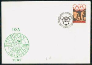Mayfairstamps Greece 1985 Olympics IOA Cover wwm_49295