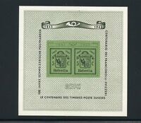 SWITZERLAND SOUVENIR SHEET 1943 STAMP CENT SCOTT#B132