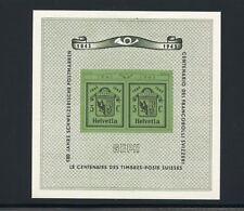 SWITZERLAND SOUVENIR SHEET 1943 STAMP CENT SCOTT#B132