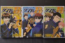 JAPAN Ace of Diamond Spin off manga: Dia no Brass!! 1~3 Complete Set