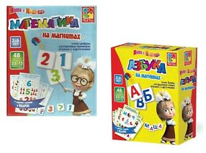 MASHA AND MEDVED THE BEAR ABC and 123 BOXED RUSSIAN LANGUAGE LEARNING GAMES NEW