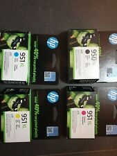Genuine HP 950XL & HP 951XL Ink Cartridges (C2P43AE)