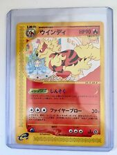 Pokemon ARCANINE 1st Edition JAPANESE E Series NonHOLO 016/092 Rare MINT
