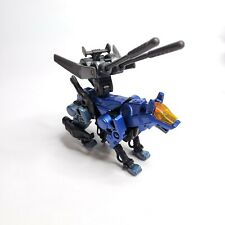 Zoids Blue Command Wolf Rz-042 assembled Action Figure