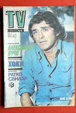 MOMO KAPOR ON COVER 1975 RARE EXYUGO MAGAZINE