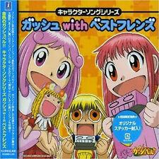 Gash Bell Anime Music Soundtrack Japanese Cd Konjiki no Zatch Bell 10