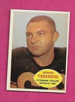 1960 TOPPS # 100 STEELERS GEORGE TARASOVIC NRMT CARD (INV# C0529)
