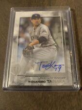 Masahiro Tanaka Topps Tribute /45 New York Yankees