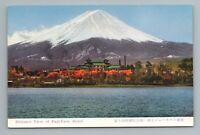 Japan Japanese Postcard