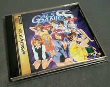 [ SAT ] GALS PANIC SS - Sexy Arcade Puzzle Game - Sega Saturn JAPAN