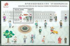 MACAU  2015 1Oth ANNIVERSARY MACAU WORLD HERITAGE  SOUVENIR SHEET MINT NH