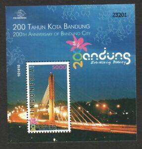 INDONESIA 2010 200TH ANNIV. OF BANDUNG CITY SOUVENIR SHEET OF 1 STAMP MINT MNH
