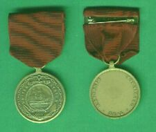 US NAVY GOOD CONDUCT MEDAL
