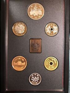 1992 Japan Proof Coin Set  JS#41