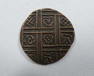 Bhutan Copper ½ Rupee Deb # 384 Period IV 1910-1927 Buddhist Symbols VERY SCARCE