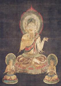 Buddhism Thangka - Prthivi - Large A2 size Canvas Wall Art Print Poster Unframed