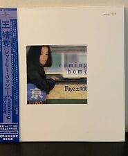 New Faye Wong 王菲 靖雯 Coming Home Limited Numbered 絕版 OOP Mandarin