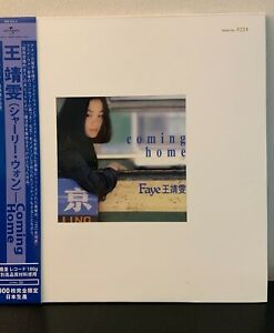 New Faye Wong 王菲 靖雯 Coming Home Limited Numbered 絕版 OOP Mandarin Japan issue