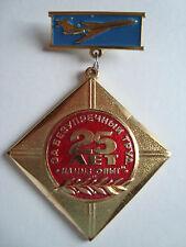 USSR CCCP ORDER MEDAL SOVIET PIN BADGE Avaiation Sign