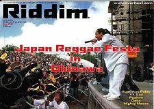 Riddim July 2001 #219 Overheat Music Japan Reggae in Okinawa Augustus Pablo