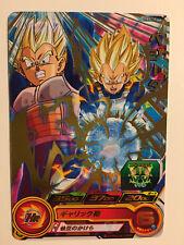 Super Dragon Ball Heroes Promo PBS-35 Version Gold