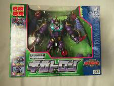 Destron Megatron D-001 Dragon Hydra Beast Wars Transformers G1 Taraka Car Robots