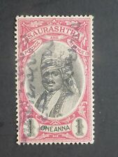India- Saurasutra State stamp off paper-1 anna fiscal trevenue King Nawab