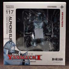 REVOLTECH YAMAGUCHI 117 Fullmetal Alchemis Animate Alphonse Elric Action Figure