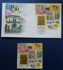 Malaysia 150th Anniversary of Issuance of the First Stamp of Sarawak FDC+MS