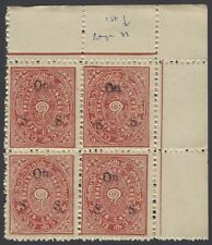 India Travancore State 1930-9 Official 6ca perf 12 large n at 1/14 SG O52g £26