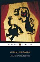 The Master And Margarita (Penguin Classics) by Mikhail Bulgakov, NEW Book, FREE