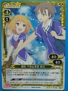 Oreshura Japanese Waifu Anime Collectible Card Precious Memories TCG 01-007 FOIL
