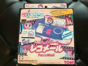 Tomy Kodomo No Omocha Children's Toy Record mail Rare Vintage Goods voice
