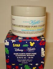 Kiehl's Rare Earth Deep Pore Cleansing Masque 0.95 oz/28 ml NIB