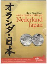 More details for 2009 nederland japan silver proof 400 jaar coin pack | pennies2pounds