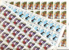 USSR 1990...n° 5705-07 MNH ** YT 90€...GLOBAL ECOLOGY...(3 SHEETS)