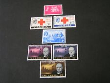GAMBIA, SCOTT # 172+173/174(2)+192+212-215(3), 4-SETS 1963-66 VARIOUS ISSUES MH