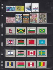 UNITED NATIONS 1983 YEAR SET WITH FLAG ISSUES. MNH