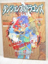 DUNGEONS & DRAGONS COLLECTION Guide Book M83 Sega Saturn SI10