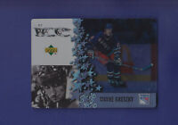 Wayne Gretzky 1997-98 McDonald's Upper Deck Hockey #McD1