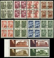 USSR #4517-4524 #5656-5659 Soviet Russia LENIN Postage Stamp Collection CTO NH