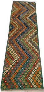 Runner Kilim Rug, Handmade Premium Afghan Chobi Runner Kilim, Size 306 x89 CM