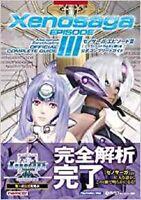 Xenosaga Episode III Official Complete Guide RARE