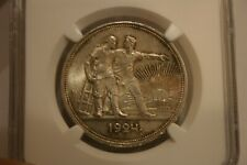 Russia, Russian 1924 PL Rouble  NGC ms65