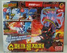 Battle B-DAMAN Zero : 'Super DHB Armor Chrome Zephyr' Electronic Light & Sound