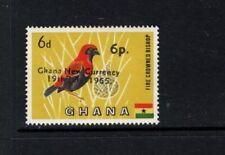 Ghana 1965 6p on 6d Red crowned Bishop Bird MNH Sc 220 SG 385