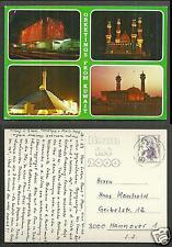 Kuwait Mosques stamp Imam Hussain Fahd Al-Salem Mohammed Nasser el Sabah