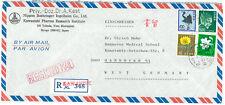 Japan R Brief nach Bergheim