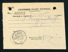 CHINA MANCHURIA STATIONERY REGISTERED LETTER RECEIPT 1920